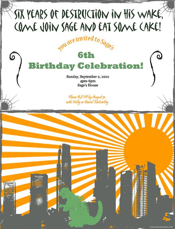 Godzilla, Dragon, Dinosaur Birthday Party Invitation
