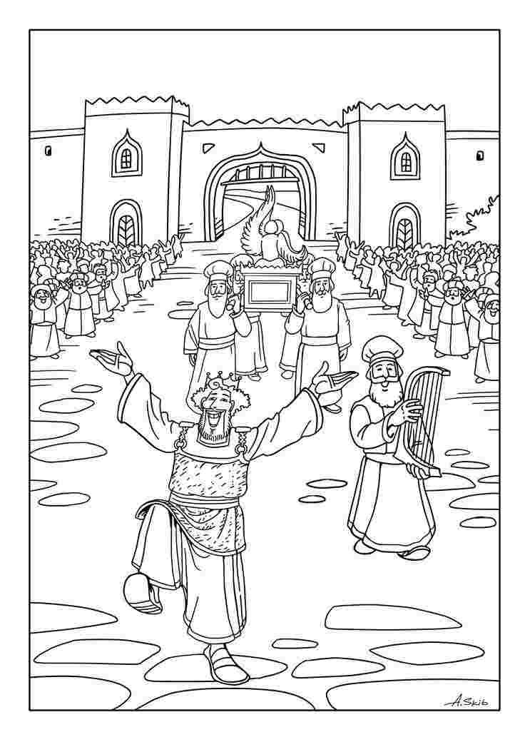 Oh David Coloring Pages Bible Crafts David Bible King David