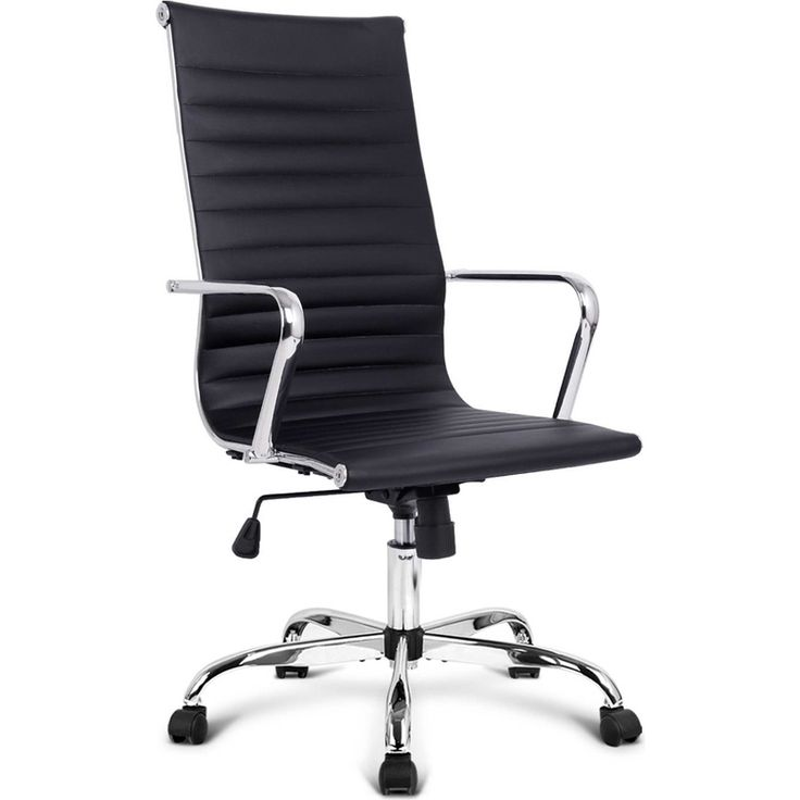 Stylish Eames Replica PU Leather Office Chair Black | Buy Black Office Chairs
