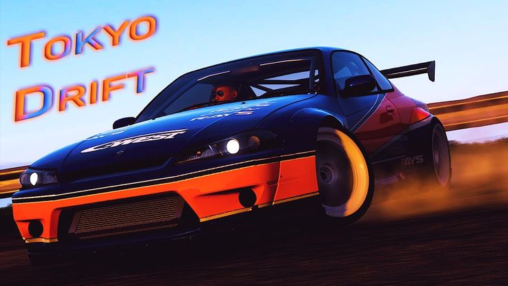 Teriyaki Boyz - Tokyo Drift (PedroDJDaddy Trap Remix ...