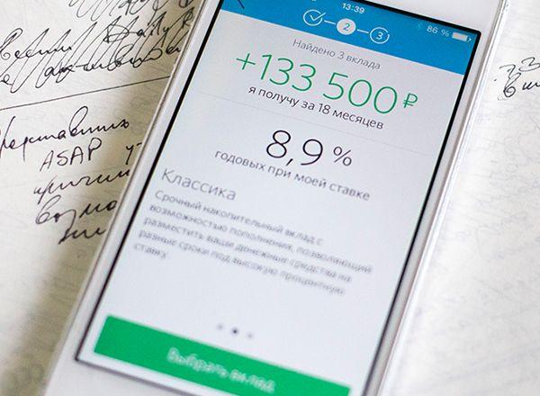 Otkritie Bank Mobile Application on Behance