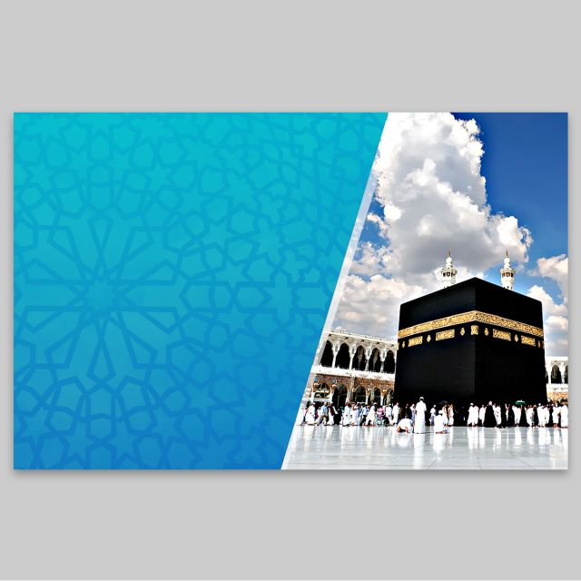 Millions Of Png Images Backgrounds And Vectors For Free Download In 2020 Islamic Art Canvas