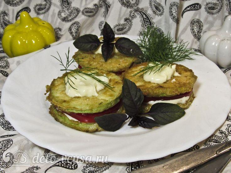 Закуска из жареных кабачков с помидором #закуски #кабачки #овощи  #рецепты #деловкуса #готовимсделовкуса