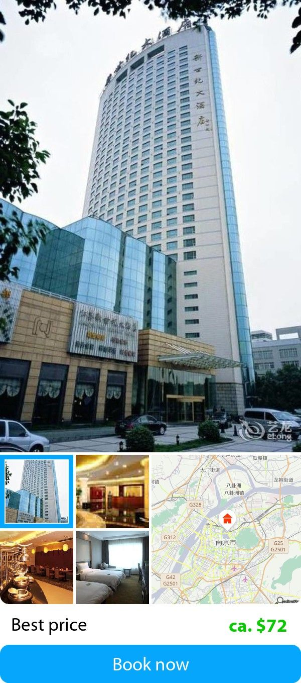 Jiangsu New Century Hotel (Nanjing, China) – Book this hotel at the cheapest price on sefibo.