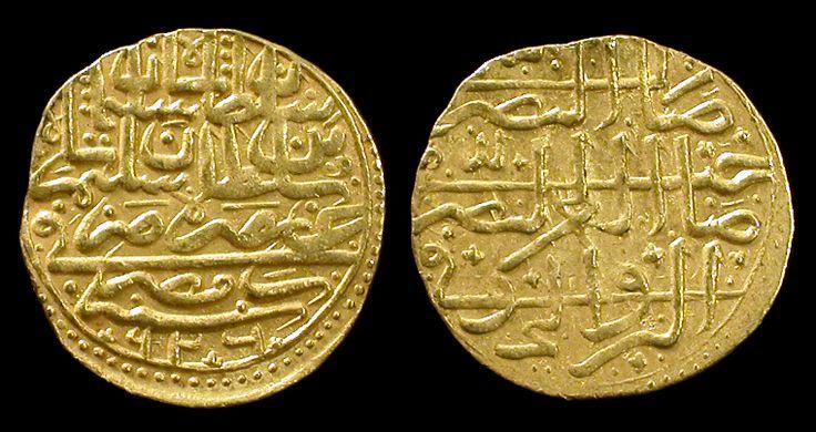 Ancient Gold Coins Ottoman Empire