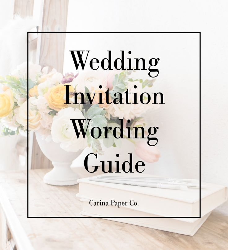 The 25+ best Formal invitation wording ideas on Pinterest - formal invitation