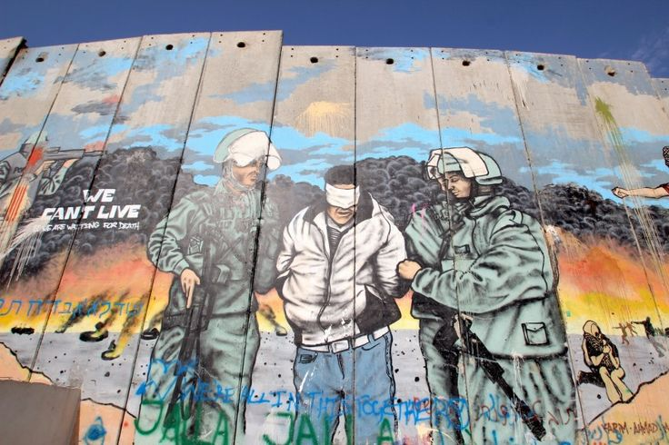 Israel & International Law: The West Bank Wall