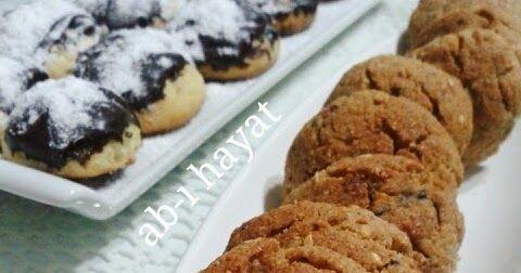 Arkadaşımın çayın yanına hazırladığı nefis   lezzetlerden bir tanesi de şekersiz diyet kurabiye de diyebileceğimiz bu   lezzetl...