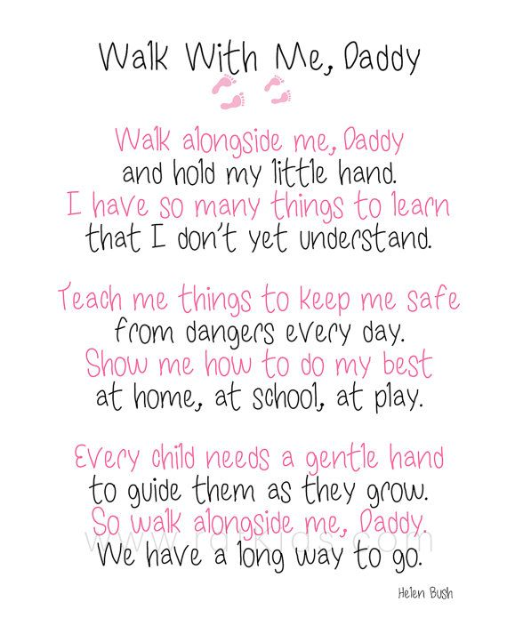""""""" Walk With Me Daddy..."""" Beautiful Fathers Day Poem / Fathers Birthday Gift  If you would like this print in a different size, please send me a message."""