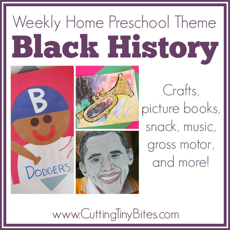 Black History Month theme for homeschool preschool unit.  Crafts, picture books, gross motor, snack, and more!  Perfect amount of activities for your kids for one week of EASY home pre-k..