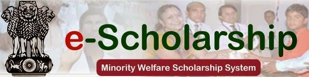moma Scholarship for students belonging to minority community.