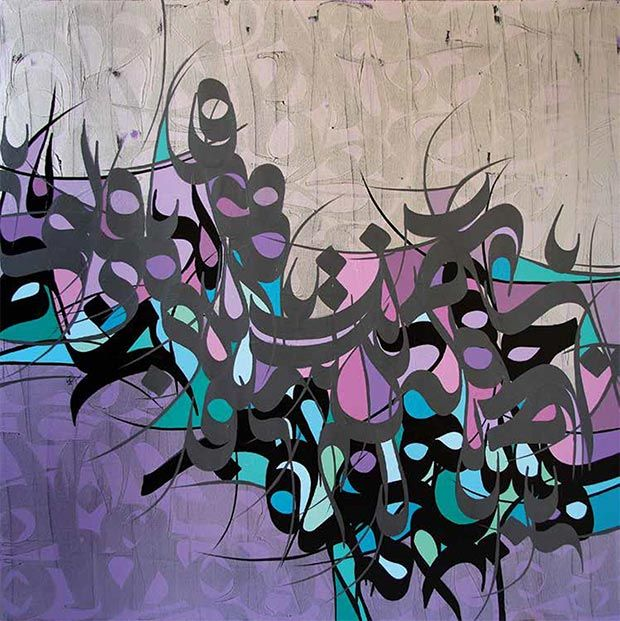Desertrose Beautiful Calligraphy Art