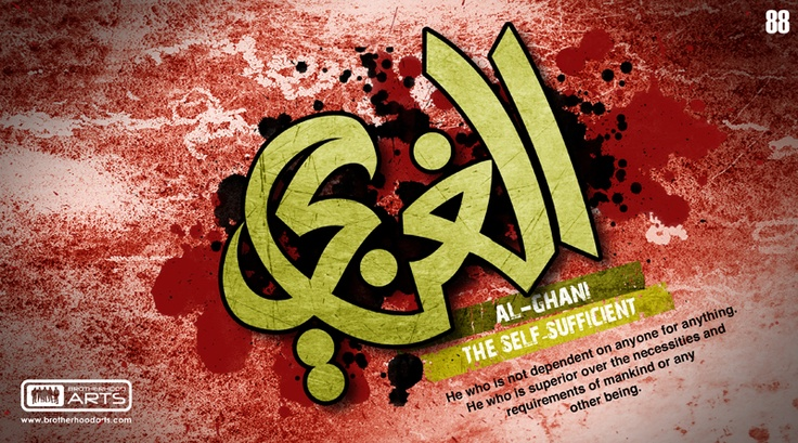88. Al-Ghani (The 99 names of God: The All Rich, The Independent)