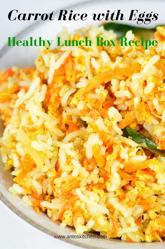 Carrot Rice. #carrot #rice #lunch #box #kids http://www.antoskitchen.com/carrot-rice-with-eggs-an-easy-lunch-box-recipe/