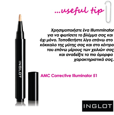 Use AMC Corrective Illuminator to highlight your face!