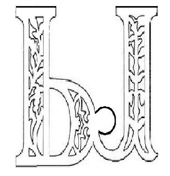 вытынанка русские буквы алфавит трафарет ы