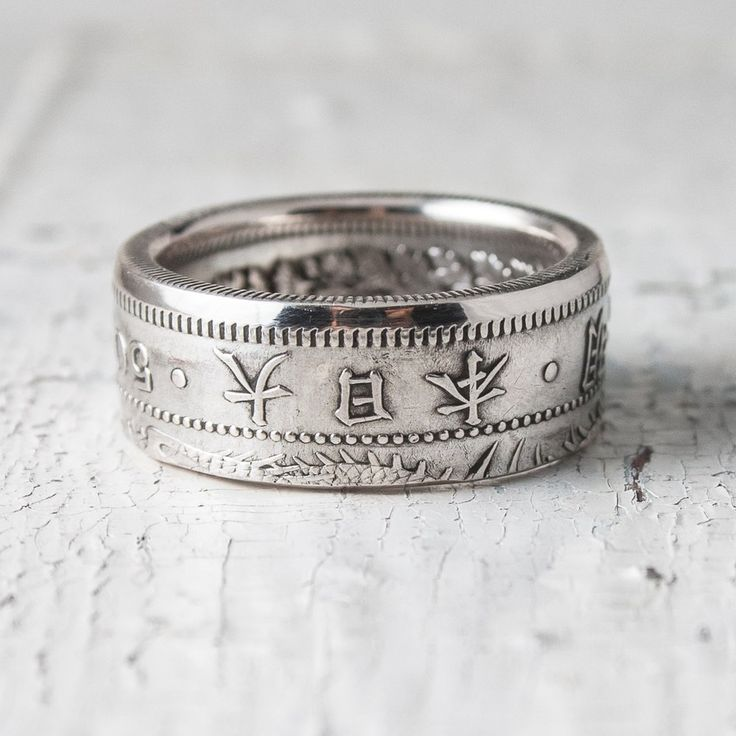 Кольцо из монеты Японии 10 сен, 20 сен или 50 сен 1873–1905 года. Ручная работа от русского дизайнера. Доставка по России и СНГ.