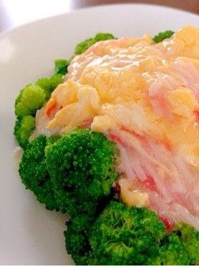 ブロッコリーのふわふわ卵中華あんかけ by ぷにゅふにゅ [クックパッド] 簡単おいしいみんなのレシピが224万品