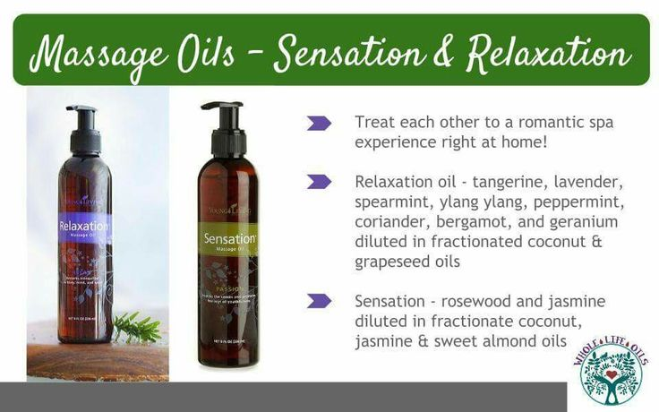 how to make a massage oil with essential oils