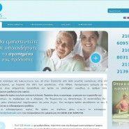 Γραφείο Εύρεσης Εργασίας οικιακοί βοηθοί βρεφονηπιοκόμοι γηροκόμοι www.plus4job.gr | BLOGS-SITES FREE DIRECTORY