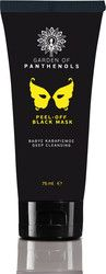 Garden of Panthenols Peel-off f Black Mask 75ml