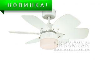 Потолочный вентилятор (люстра - вентилятор) Flora Royal White - 9950