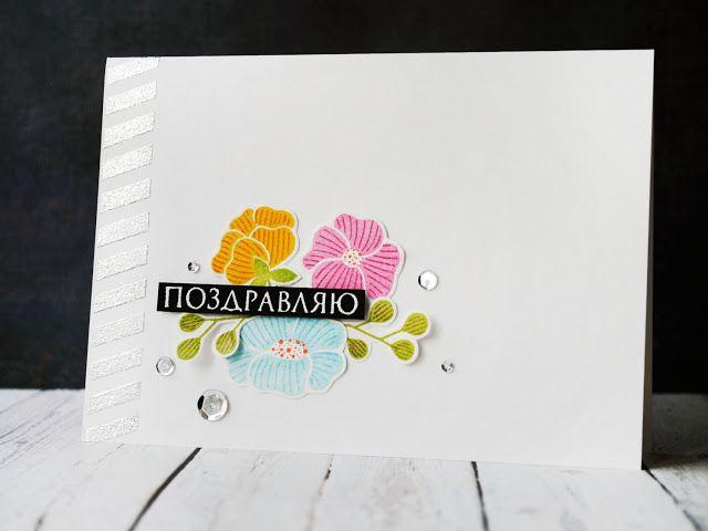 CARD SKETCH #30 | Sovushka Slavia