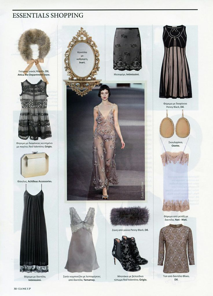 Essentials Shopping! - #Oxette #nude #couture #earrings - Close up October issue