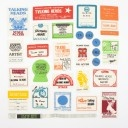 Paul Smith And Talking Heads Collaboration   White Stage Passes Print T-Shirt