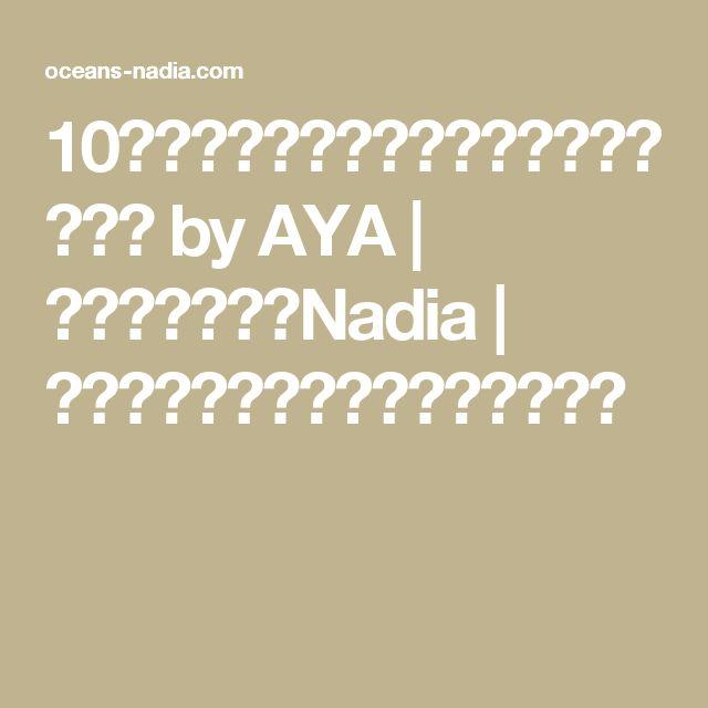 10分で!豚コマでご飯がすすむサラダ丼♡ by AYA   レシピサイト「Nadia   ナディア」プロの料理を無料で検索