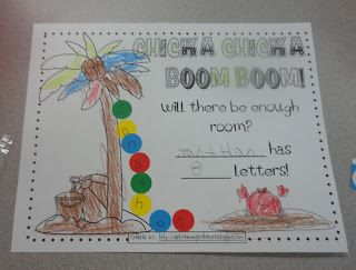Back to School Activities for Primary Students: First Day Jitters, Chicka Chicka Boom Boom Activity with stickers and more!