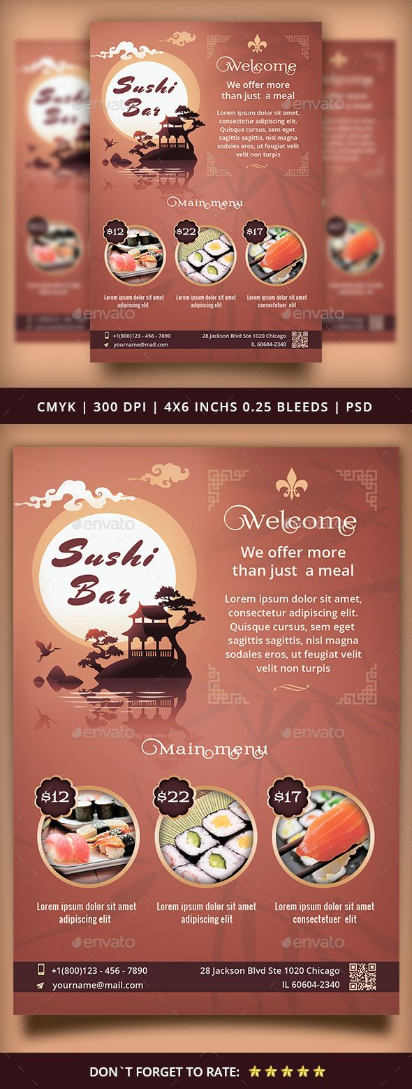 Rooms within the home cartoon 187 tinkytyler org stock photos - Sushi Bar Flyer Template By Yoopiart