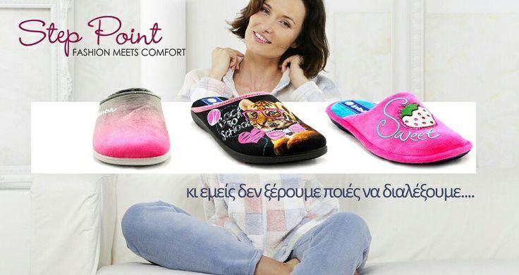 Τέλειες άνετες παντόφλες για το σπίτι !!!  http://www.step-point.gr/gynaikeia/pantofles?soft1season=102