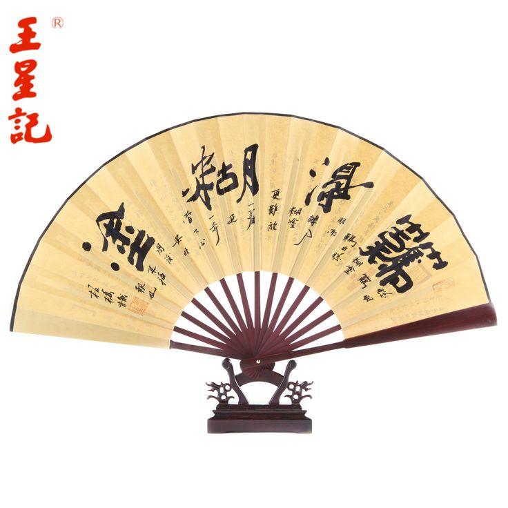 Добавьте в свой интерьер немного Востока! Красивые веера с иероглифами в стиле императорского Китая.
