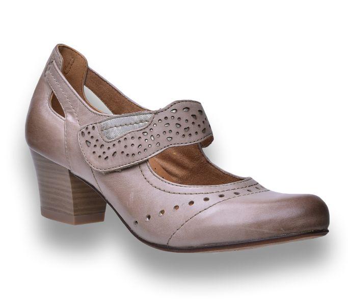 Jana Webáruház - 8-24307-26 205 - 8-24307-26 205 - Cipő, papucs, szandál, csizma, Jana, gyerek cipő, női cipő, férfi cipő