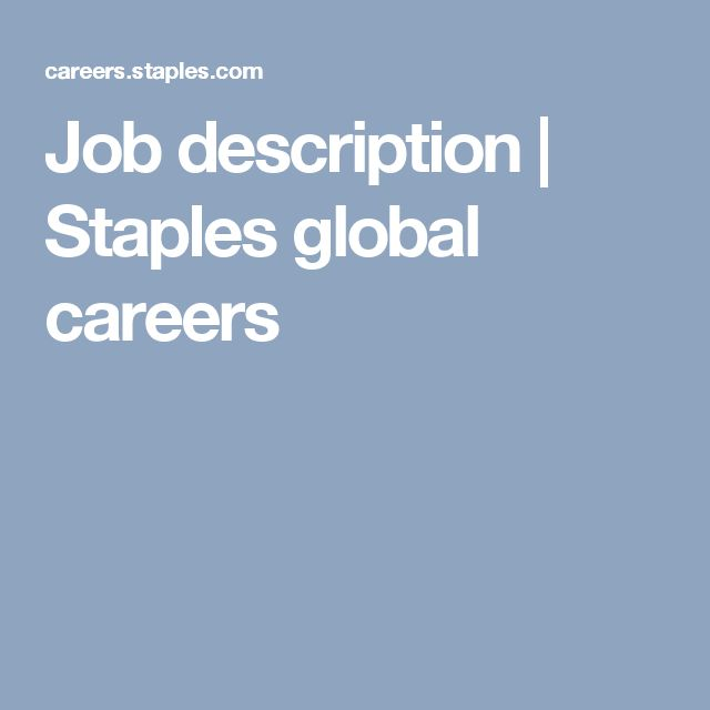 Job description | Staples global careers