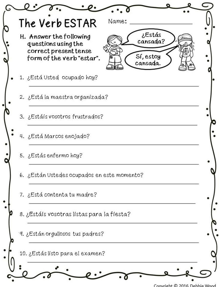 Spanish Estar With Emotions Spanish Spanish Worksheets