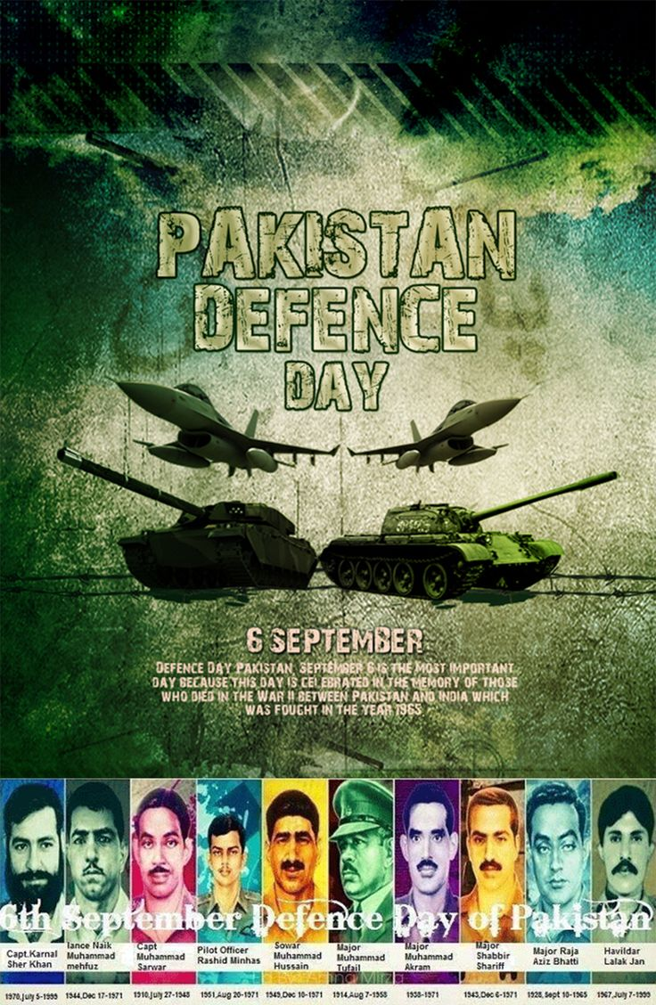 Pakistan Defence Day - 6 September 1965