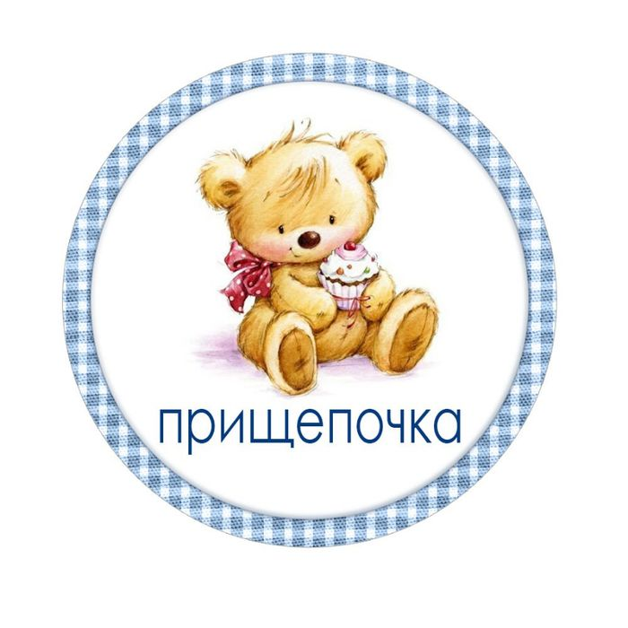 http://starnika.net.ua/rubric/3171741/
