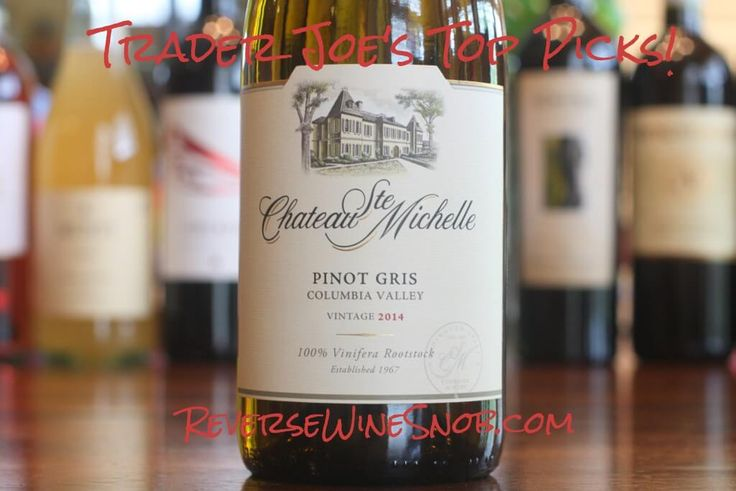 Reverse Wine Snob reviews the Chateau Ste Michelle Pinot Gris, another Trader Joe's Bulk Buy. 100% Pinot Gris from the Columbia Valley, Washington.