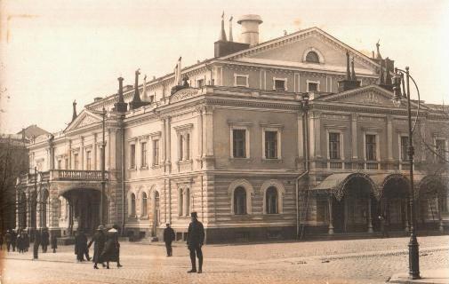 Venäläinen teatteri, myöh. Kansallisooppera, Aleksanterin teatteri