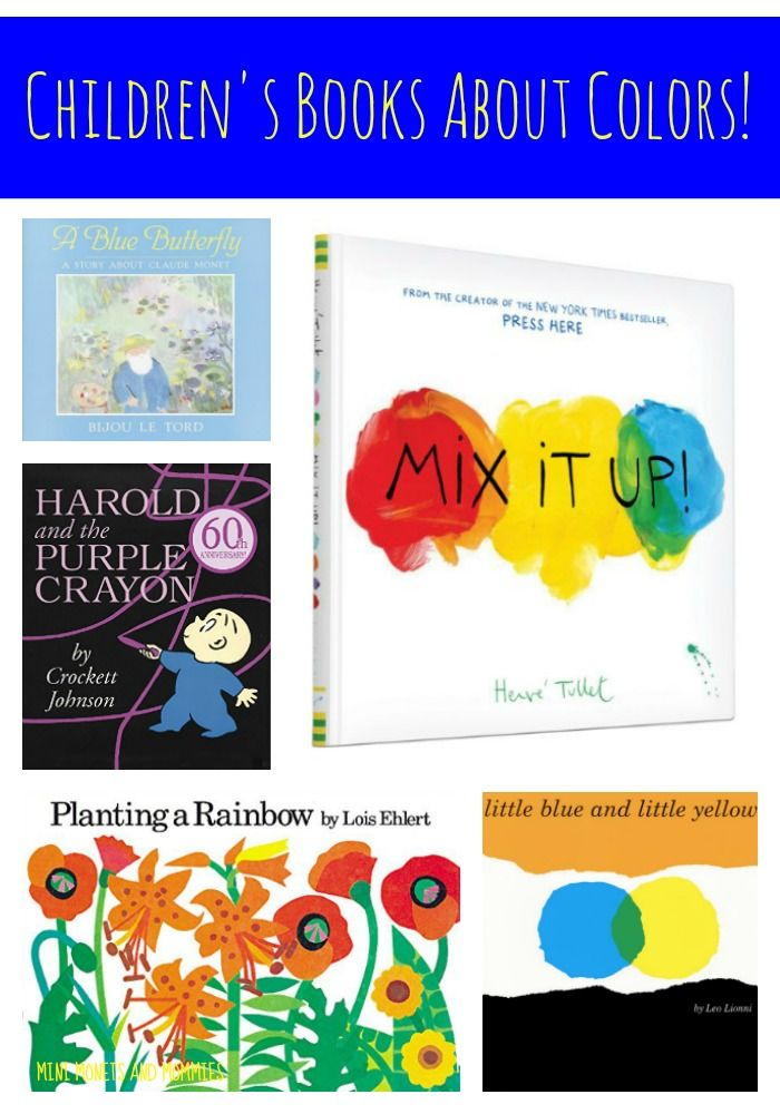11 Children\'s Books About Colors | Teaching Shapes and Colors ...