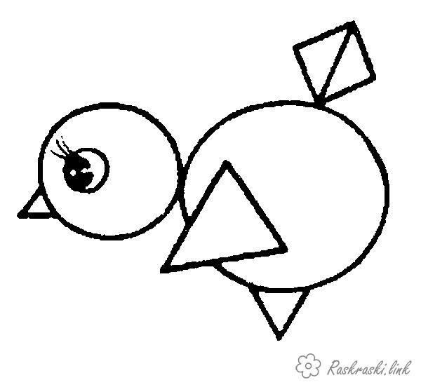 Раскраски Раскрась геометрические фигуры птенец ...