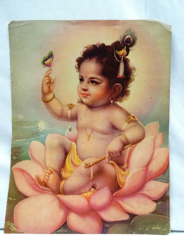 Old Lord Bal Krishna Sitting on Lotus Flower Vintage Lithograph Print Genuine