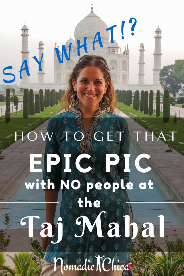 Yes! It is possible to get that awesome shot or your favorite selfie at the Taj Mahal ...With NO tourists behind you! Click this to find it out!