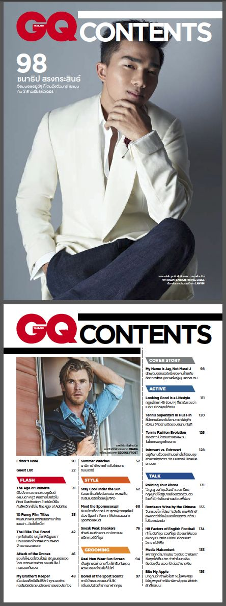 GQ Content#008