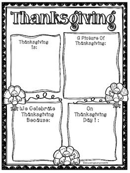 FREE Thanksgiving Graphic Organizer For The Classroom! #tpt #FREE #Thanksgiving