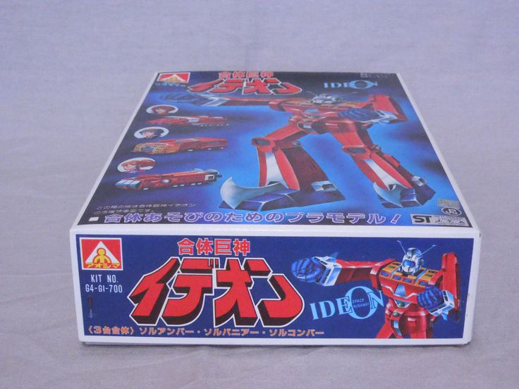 Vintage Aoshima Space Runaway Ideon Model Kit Made in Japan | eBay