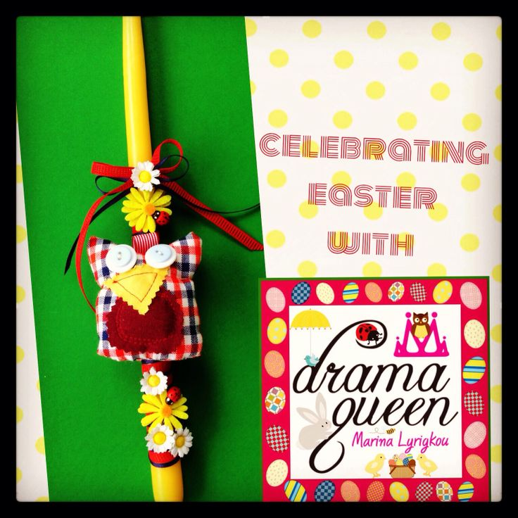 """Easter Candle or """"Lambada"""" as in Greece is called, by Drama Queen!!!"""