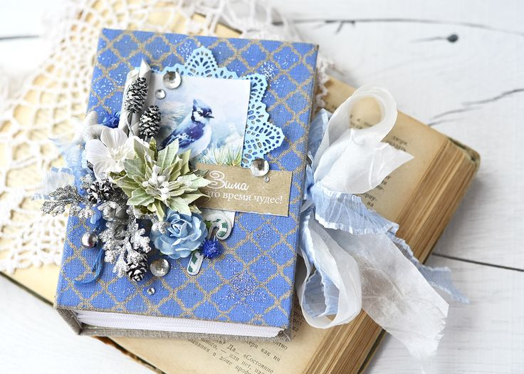 ScrapBerry's: cover by  Catherine Kozyareva, A Taste of Winter collection